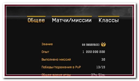 msvcr.dll msvcr.dll msvcrdll kernel в Warface