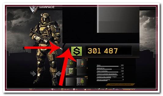 (На все версии)Warface Universal Hack [Aimbot|Silent Aim|Magnet|Full ESP|Chams]